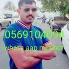 Saeed, 29 years old, Dubai, United Arab Emirates